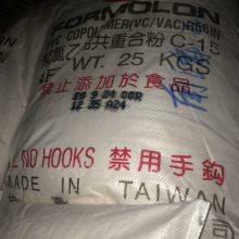 SBS/台湾奇美/PB-5302 透明料增韧料软K411低温性能和冲击强度