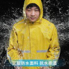 美团外卖雨衣套装定制批发 员工骑行雨披定做logo 执勤工人雨衣定制 徒步雨披批发