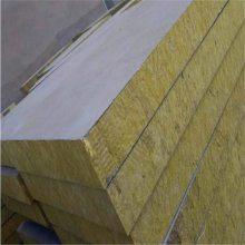 外墙机制岩棉复合板生产 高密度岩棉板销售