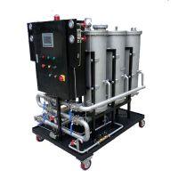 自制乳化油破乳脱水去杂,真空滤油机、透平油油水分离设备,污水处理设备