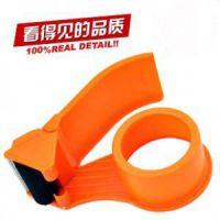 特价胶带切割器 透明胶带封箱器 简易封箱器 塑料胶带机 48mm