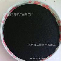 三隆厂家供应暖宝专用生铁粉 精铁粉铁粉发热10小时以上暖贴还原