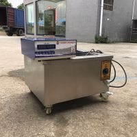 广东江门先泰厂家提供汽车零件清洗机 手机零件清洗设备