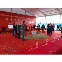 上海闵行区专业开工奠基舞台搭建公司
