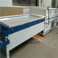 真空覆膜机PVC吸皮机 橱柜门板专用吸塑机 全自动数控机械