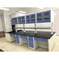 实验室实验台 实验室通风柜 北京实验室设备有限公司