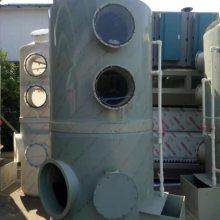 喷淋塔 废气处理设备 生物除臭塔 酸碱中和塔 环保废气处理设备