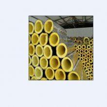供青海玉树岩棉管和格尔木保温岩棉管厂家