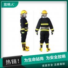 放哨人厂家供应 FSR0241. 消防手套 阻燃劳保手套