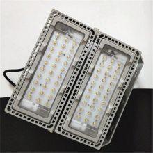 海洋王NFC9760-200Wled投光灯400w水泥厂三防泛光灯