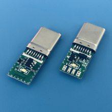 TYPE-C智能断电公头/16PIN/4焊盘/拉伸无缝/USB 3.1夹板式插头