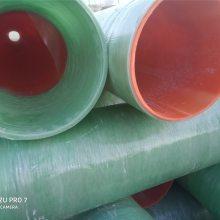 玻璃钢氯碱设备 增强型复合玻璃钢管道