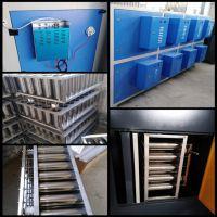 低温静电等离子净化器安装方法及方案价格