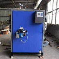 电加热蒸汽锅炉 全自动蒸汽发生器