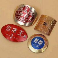 南京苏州金属标牌制作高光铝标牌酒标牌定做不锈钢标牌生产厂家