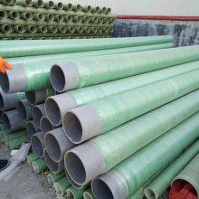 玻璃钢管道、FRP/PVC、PP、PE复合管道批发基地
