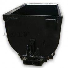 12吨防爆特殊型蓄电池电机车采用双端司机室眺望性能好