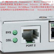 AT-MMC200/SC 替代AT-FS202-20光电转换器 安奈特快速以太网媒体转换器