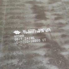 南通耐磨钢板NM400~nm500钢板批发零售 可按要求切割定制异形