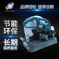 厂家直销博世型材切割机 GCO200小型电动角钢管金属切割机批发