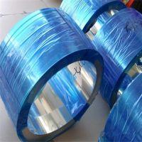 厂家直销0.02超薄不锈钢带201不锈钢8k镜面卷带商标广告精密电子用可定制
