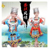 儿童苗族服装舞蹈演出服云南少数民族壮族女装湘西瑶族儿童表演饰