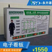定制事故及消防信息看板安全无事故看板安全天数看板LED显示屏电子看板