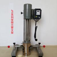 实验室高速研磨分散机电动数显匀速搅拌机变频砂磨分散器涂料油墨实验室分散机砂磨机打小样分散机数显小型高