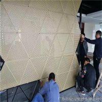 豪华酒店雨棚铝单板 金闪闪烤漆遮阳铝板