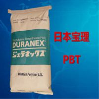 供应PBT-201AC EF2001塑料产品日本宝理