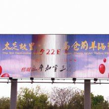 洛阳伊川广利户外广告塔 洛宁户外广告传媒公司