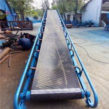 升降挡边输送机滚筒式 专用防滑输送机
