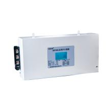 安科瑞远程抄表计量箱ADF300L-II-21D(7S)多用户计量箱厂家直销