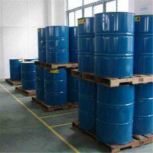 二甲苯厂家直出 国标异构二甲苯价格 1330-20-7