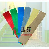 广州办公室幼儿园拼图pvc塑胶楼梯防滑压条整体踏步家批发