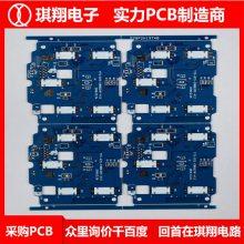 pcb线路板焊接-汕尾pcb线路板-琪翔电子专业PCB厂家