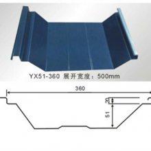 淮安彩钢屋面板厂家(YX51-360型)型号齐全