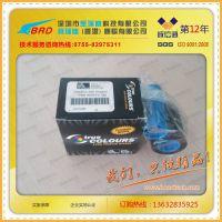 供证卡打印机耗材/证卡打印原装色带/证件打印机色带