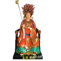 厂家直销道教神像 三圣母亚博里面的AG真人 老母神像1.8米玻璃钢亚博里面的AG真人