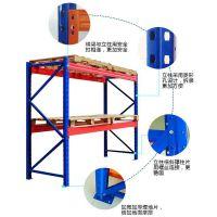 五层重型1000kg/层横梁固联货架,型号3300*800*3500高位立体重型货架,可定制
