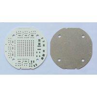 厂家定制生产LED铝基板灯板5730灯珠高亮光源
