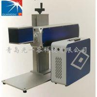 青岛小型便携式激光打标机,激光刻字机雕刻机,使用方便快捷