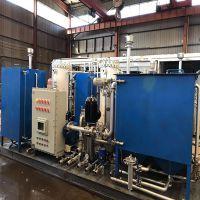 新闻消息|四平工业清洗公司水处理清洗咨询处
