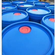 深圳注塑机抗磨液压油厂家 68号液压油报价