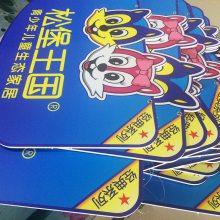 深圳制作户外活动不起泡KT板展示牌活动手举牌KT板定制