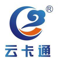深圳市云卡通科技有限公司