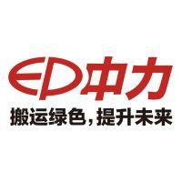 芜湖卓展工业设备销售有限公司