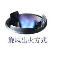 汽车动力油、生物动力油、动力油技术、动力油批发代理