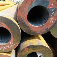 无缝管133*7型号非标 公司146mm钢管现货销售