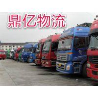 菏泽曹县单县巨野郓城鄄城东明定陶到全国各地往返物流配货